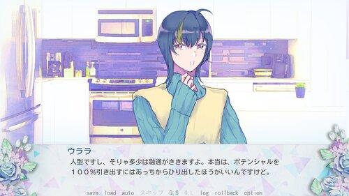 傷心のメシア Game Screen Shot3