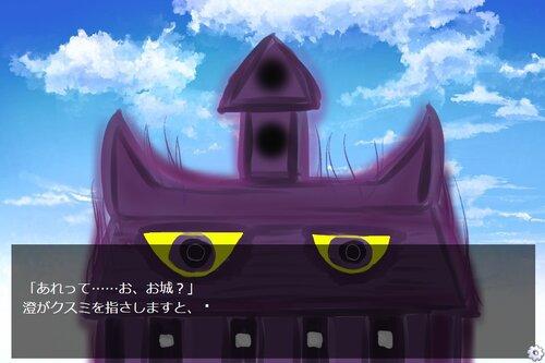 キラメキForteen大長編~アルムの世界と夢の力~ Game Screen Shot2