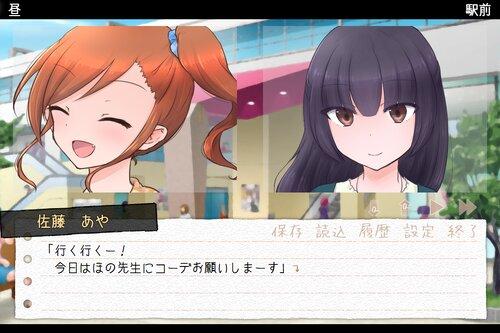 乙女ゲームのヒロインになったのに親友が邪魔すぎて攻略ができません! Game Screen Shot3