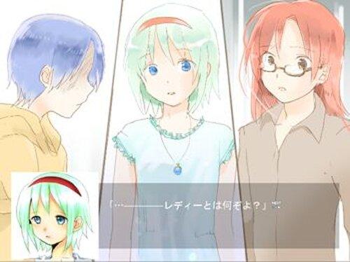 ツバサ遊戯~虹の向こう、並んだ雲は~ Game Screen Shot3