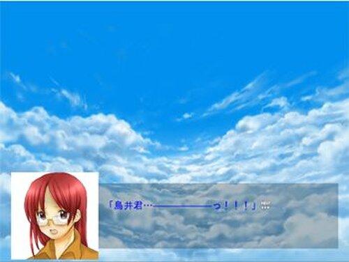 ツバサ遊戯~虹の向こう、並んだ雲は~ Game Screen Shot5