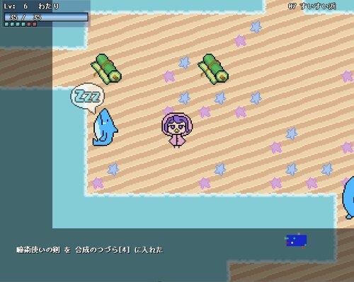 とりごえ Game Screen Shot