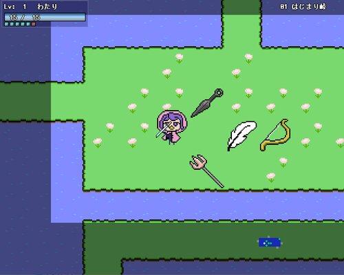 とりごえ Game Screen Shot3