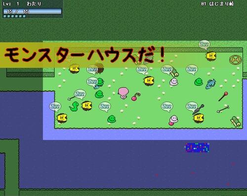 とりごえ Game Screen Shots