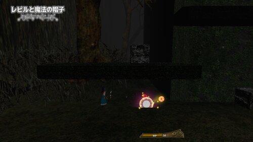 レピルと魔法の帽子 Game Screen Shot3