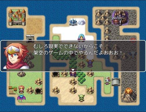 フリゲ作者は批判に反論したい Game Screen Shot