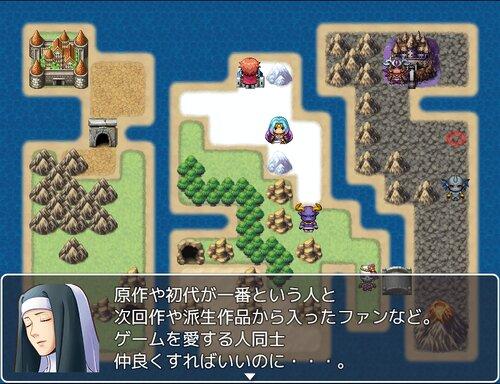 フリゲ作者は批判に反論したい Game Screen Shots