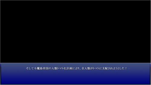 芋剣秘ポテトダー Game Screen Shot2