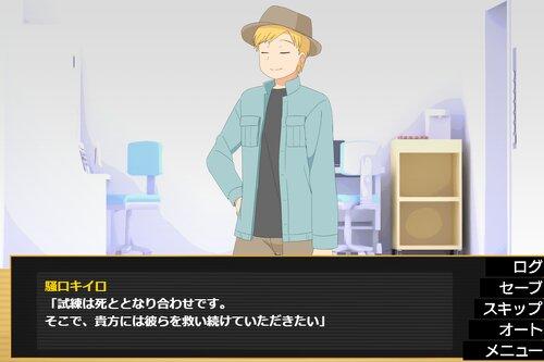劇場型ムービーズ Game Screen Shot