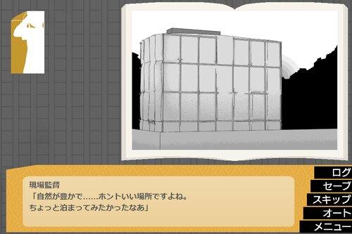 劇場型ムービーズ Game Screen Shot2