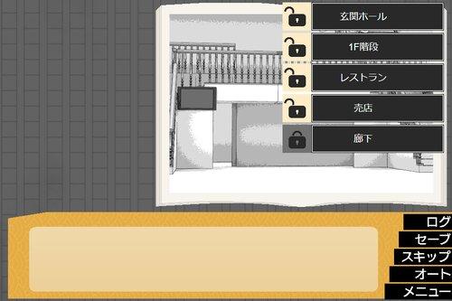 劇場型ムービーズ Game Screen Shot3