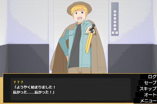 劇場型ムービーズ Game Screen Shot4