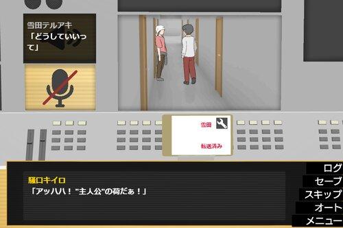 劇場型ムービーズ Game Screen Shot5