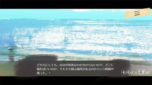 domainNova Episode1  Game Screen Shot2