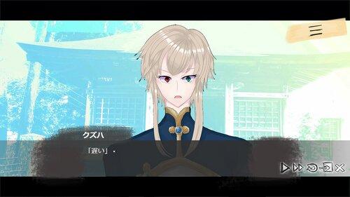 domainNova Episode1  Game Screen Shot3
