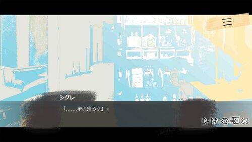 domainNova Episode1  Game Screen Shot4