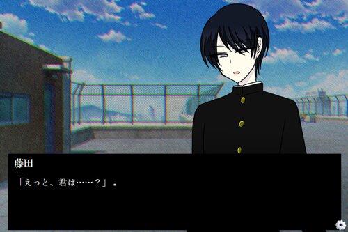 #自称美少年の自殺配信 Game Screen Shot1