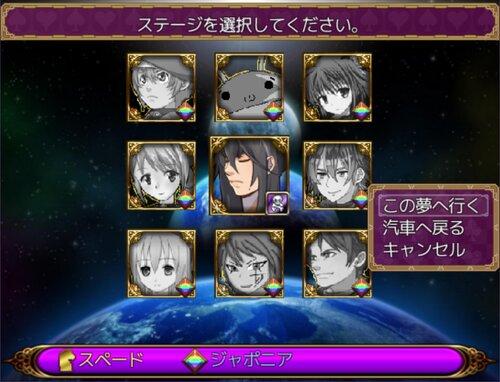 夢見るアリスとロストナイツ Game Screen Shot1