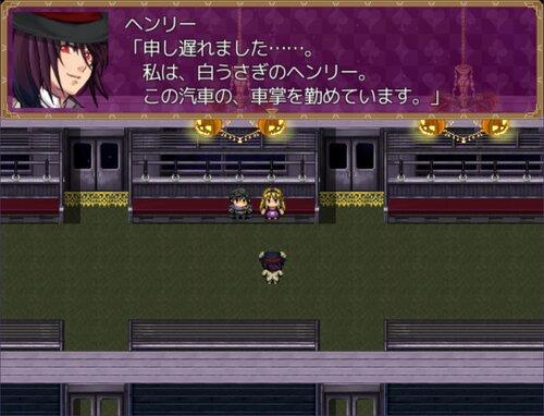 夢見るアリスとロストナイツ Game Screen Shot4