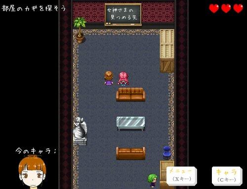 実況やろうよ! Game Screen Shot4
