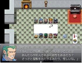 One Night Panic Game Screen Shot5