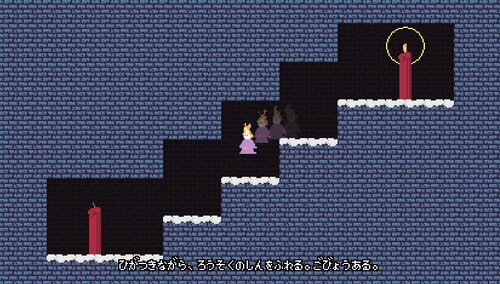 揺らめく蝋燭の12室の部屋 Game Screen Shot