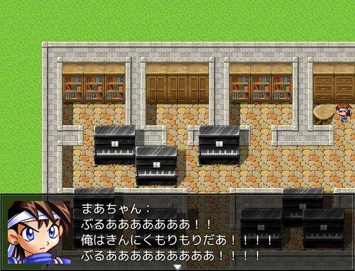 高校時代に制作したクソゲーのリメイク Game Screen Shot1