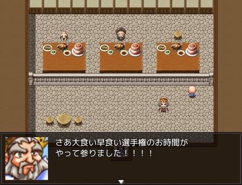 高校時代に制作したクソゲーのリメイク Game Screen Shot4