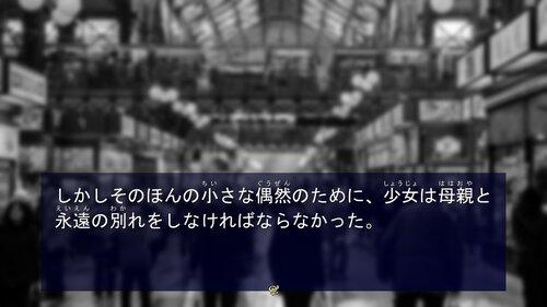 小さな偶然 ~A CHANCE~ Game Screen Shot