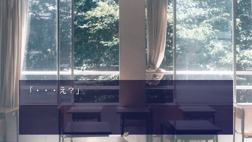 小さな偶然 ~A CHANCE~ Game Screen Shot2