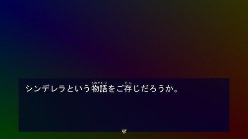 小さな偶然 ~A CHANCE~ Game Screen Shot4