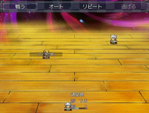 白薔薇の騎士 Game Screen Shot1