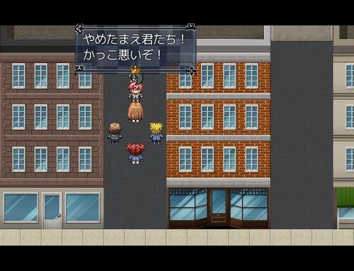 白薔薇の騎士 Game Screen Shot3