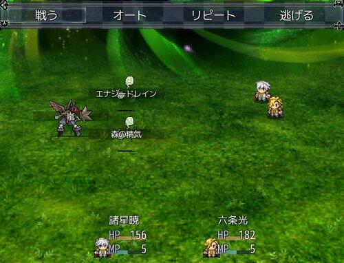 白薔薇の騎士 Game Screen Shot5