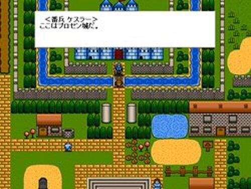 冒険者な日々 Game Screen Shots