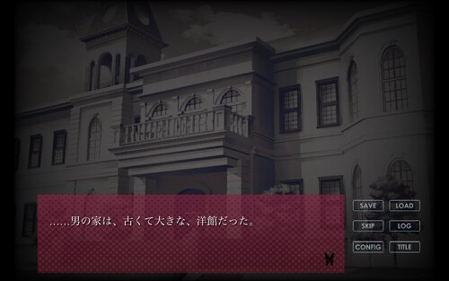 鳥籠の嘘 Game Screen Shot2
