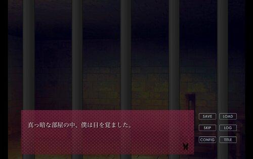 鳥籠の嘘 Game Screen Shot3