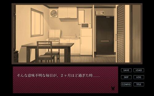 鳥籠の嘘 Game Screen Shot5