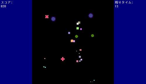 ジャンピングキャッチャー Game Screen Shot