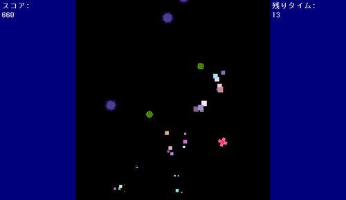 ジャンピングキャッチャー Game Screen Shot2