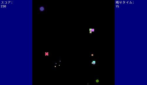 ジャンピングキャッチャー Game Screen Shot3