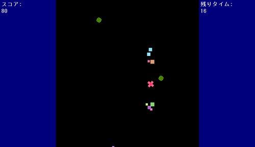 ジャンピングキャッチャー Game Screen Shot4