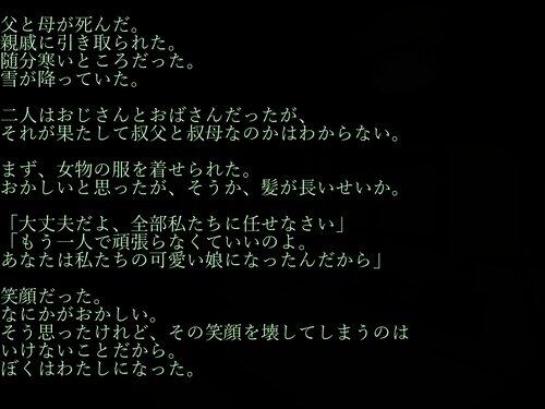 肉弾怪奇譚 Game Screen Shot5