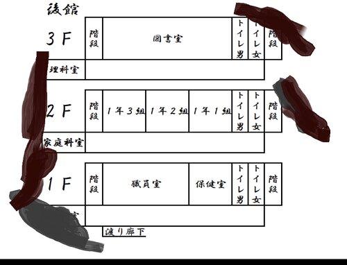 百奇夜校 Game Screen Shot4
