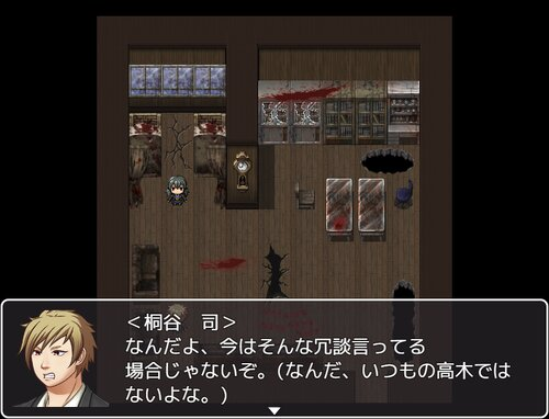 百奇夜校 Game Screen Shots