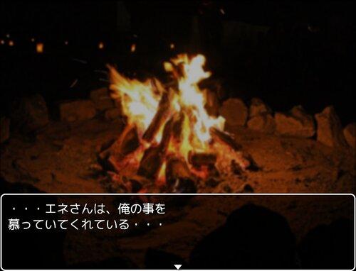 魔族の娘エネ7(完結) Game Screen Shot2