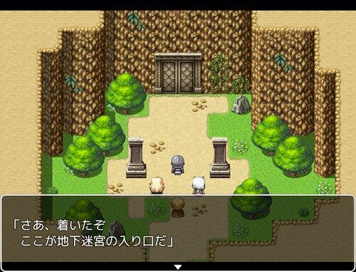 魔族の娘エネ7(完結) Game Screen Shot3