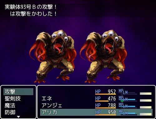 魔族の娘エネ7(完結) Game Screen Shot5