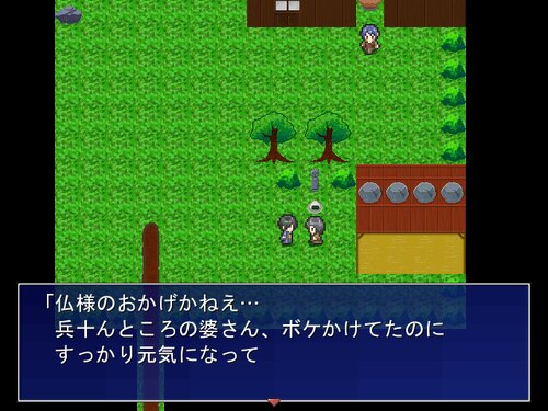 鬼有の里 Game Screen Shot2