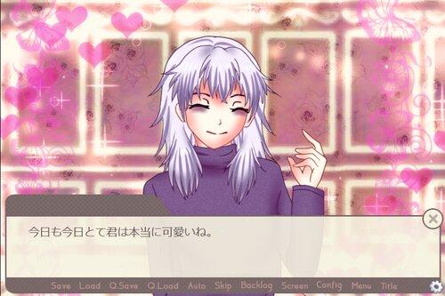 ヤンデレバレンタイン 欠損少年編 Game Screen Shot1